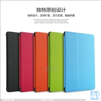Smart leather case for Ipad air 2