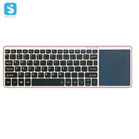 Slim wireless keyboard with touch screen