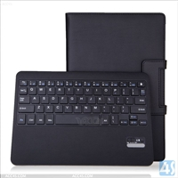 Bluetooth Keyboard Leather Case for Sony Xperia Z2 Tablet/SGP521