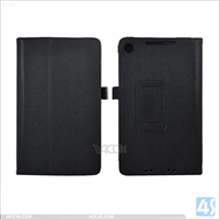 Back Stand Leather Case for Google New Nexus 7