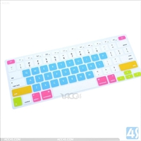 Colorful Keyboard Dust-proof Film