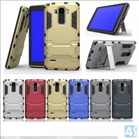 PC + TPU Stand Hard Case for LG G4