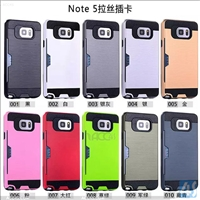 PC TPU armor case with card slot for SAMSUNG Galaxy NOTE 5 /N920