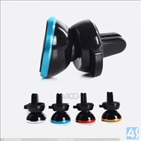 Magnetic Cell Phone Car Air Vent Mount Holder