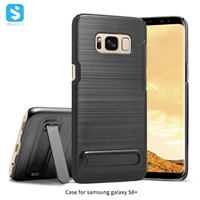 Brushed PU Kickstand Case for Samsung Galaxy S8 Plus