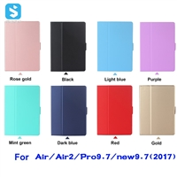 PU Leather Rotation Stand Case for iPAD Air ,Air2,Pro 9.7,iPad 9.7