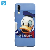 TPU case for Huawei P20