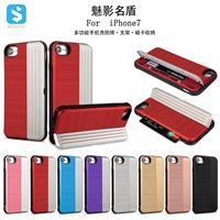 2 in 1 TPU PC phone case with stand for iPhone 7 8