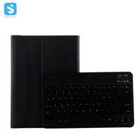 ABS Wire-drawing panel backlight keyboard PC case for ipad 9.7 2017/2018
